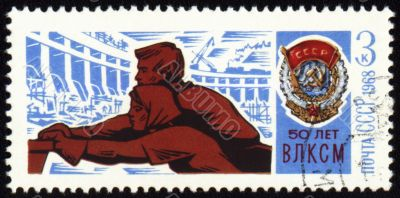 Young workers on postage stamp
