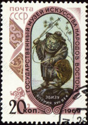 Image of Japanese god Ebisu on post stamp