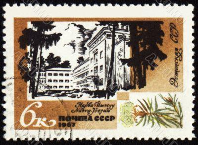 Narva-Joesuu health centre in Estonia on post stamp