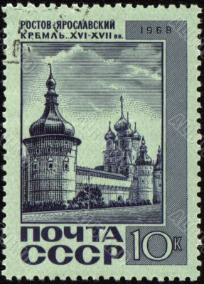 View of Kremlin in ancient russian town Rostov on post stamp