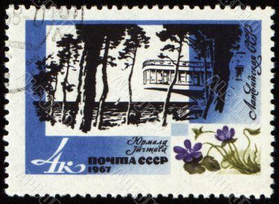 Resort of Jurmala in Latvia on post stamp