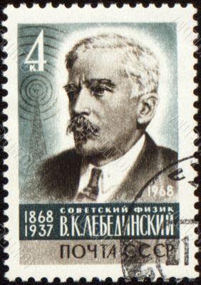 Russian physicist Vladimir Lebedinsky on post stamp