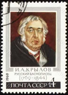 Russian fabulist Ivan Krylov on postage stamp