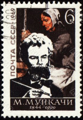 Portrait of Hungarian painter Munkacsy Mihaly on post stamp