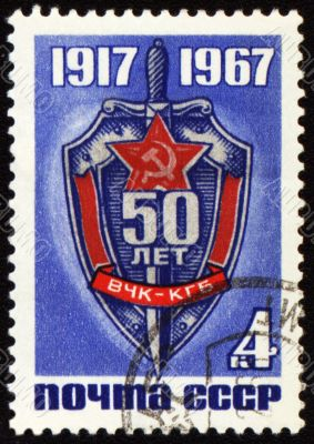 50-years anniversary of KGB on post stamp