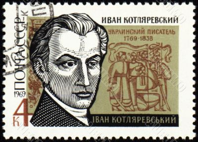 Ukrainian writer Ivan Kotlyarevsky on post stamp