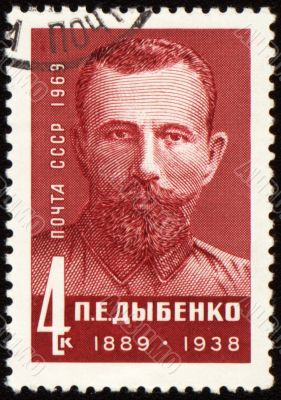 Pavel Dybenko on post stamp