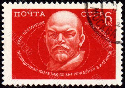 Lenin portrait on postage stamp