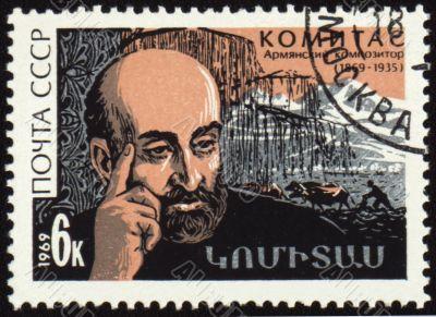 Armenian composer Komitas on postage stamp