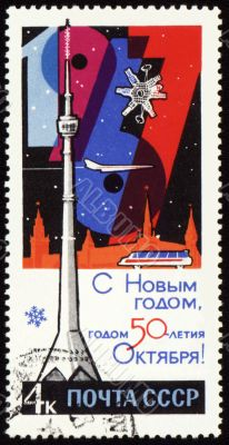 New Year in Moscow and Ostankino TV Tower on post stamp