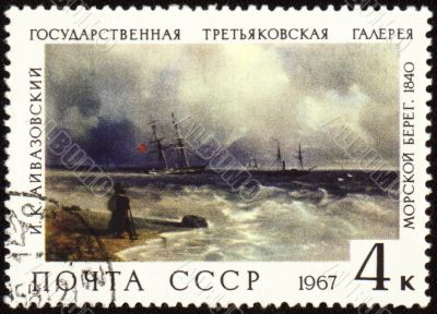 Picture `Seascape` by Ivan Aivazovsky on post stamp