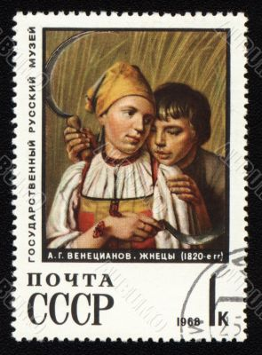 Reapers on soviet postage stamp