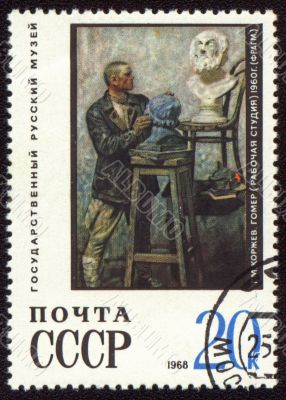 Picture `Homer` by russian painter Korzhev on post stamp