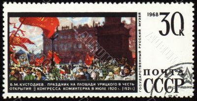 Picture `Celebration on Uritsky Square` by Boris Kustodiev on post stamp