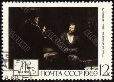 Picture `Refusal of Confession` by Repin on post stamp