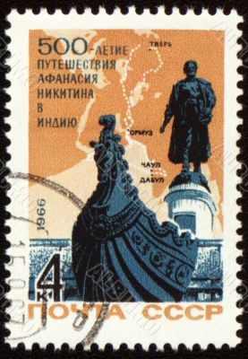 Monument to russian traveller Afanasy Nikitin on post stamp
