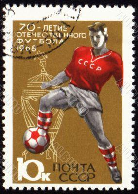 Footballer on post stamp