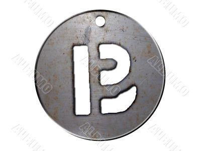 one letter of metallic disc alphabet