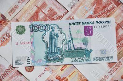 Background of Russian money, the five thousandth bills