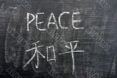 Peace - word written on a blackboard with a Chinese translation