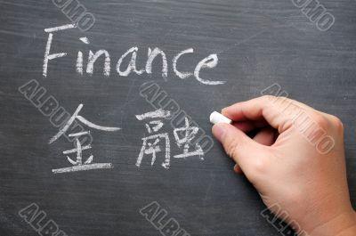 Finance - word written on a smudged blackboard