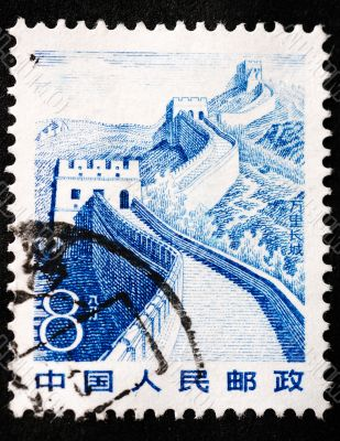 CHINA - CIRCA 1983: A stamp printed in China shows the great wal