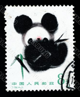 CHINA - CIRCA 1985: A stamp printed in China shows baby Panda painting, circa 1985