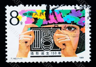 CHINA - CIRCA 1989: A Stamp printed in China shows the 150 anniversary of photography, circa 1989