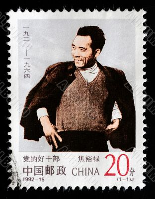 CHINA - CIRCA 1992: A stamp printed in China shows a chinese man JIAO YULU, circa 1992