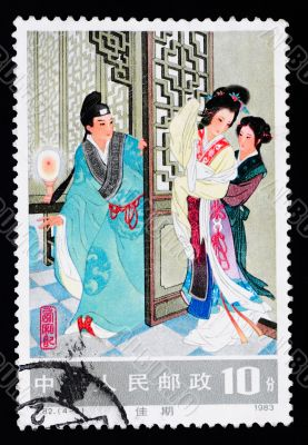 CHINA - CIRCA 1983: A Stamp printed in China shows a famous love story Romance of The West Chamber,  circa 1983
