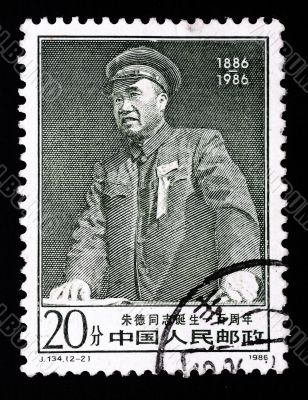 CHINA - CIRCA 1986: A stamp printed in China shows a Chinese leader Zhu De, circa 1986