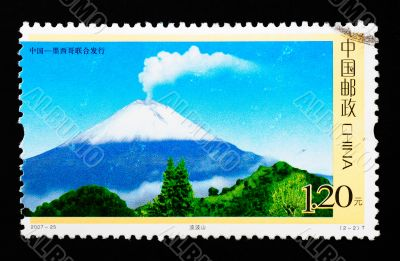 CHINA - CIRCA 2007: A Stamp printed in China shows Zencapopoca Volcano in Mexico , circa 2007