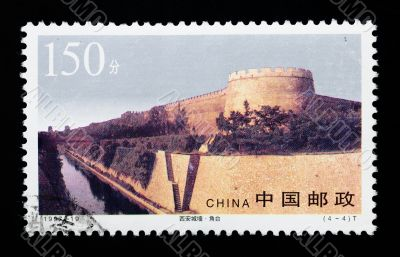 CHINA - CIRCA 1997: A Stamp printed in China shows the ancient city wall of Xian , circa 1997