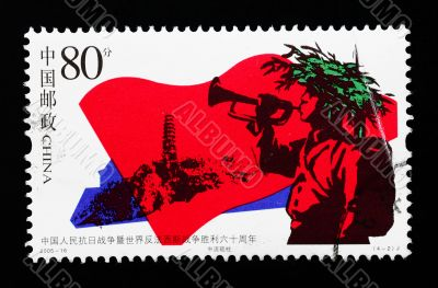 CHINA - CIRCA 2005: A Stamp printed in China to commemorate the victory of the anti-fascist war  , circa 2005