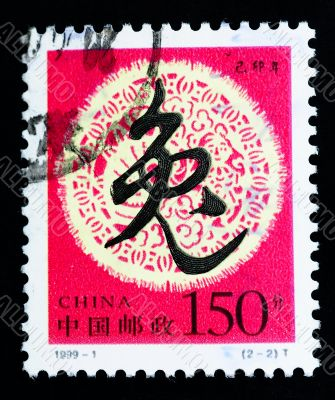 CHINA - CIRCA 1999: A Stamp printed in China shows the Year of Rabbit , circa 1999