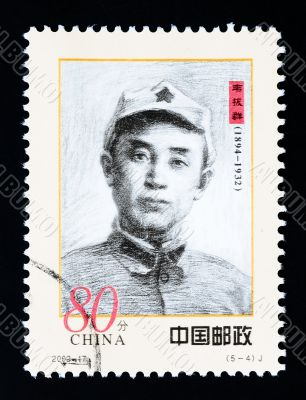 CHINA - CIRCA 2002: A Stamp printed in China shows the portrait of a Chinese leader Wei Baqun , circa 2002