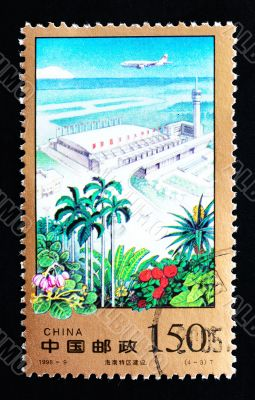 CHINA - CIRCA 1998: A Stamp printed in China shows Construction of Hainan special zone , circa 1998