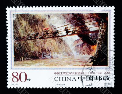 CHINA - CIRCA 2006: A Stamp printed in China to commemorate the sixty anniversary of the victory of Red Army Long March , circa