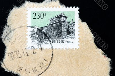 CHINA - CIRCA 1995: A Stamp printed in China shows Shanhaiguan of the Great wall , circa 1995