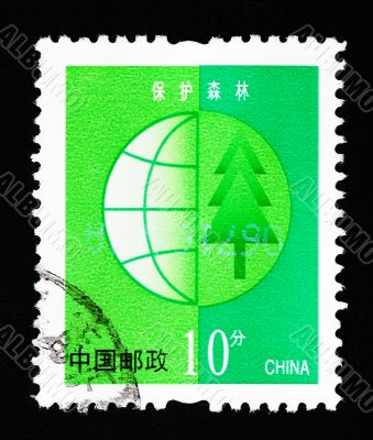 CHINA - CIRCA 2002: A Stamp printed in China shows the image of protecting the forest , circa 2002