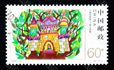 CHINA - CIRCA 2000: A Stamp printed in China shows Palace in the Tree , circa 2000