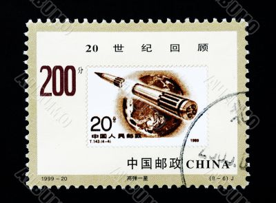 CHINA - CIRCA 1999: A Stamp printed in China shows the review of the 20th century , circa 1999
