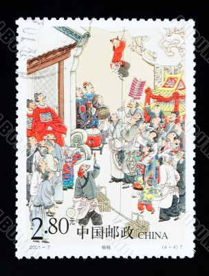 CHINA - CIRCA 2001: A Stamp printed in China shows the historic story of stealing peach , circa 2001