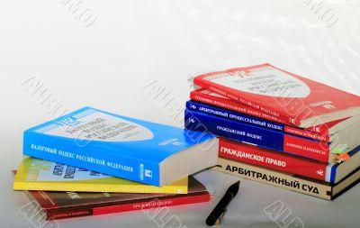 the legal literature