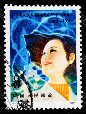 A stamp printed in China shows the 35 anniversary of China