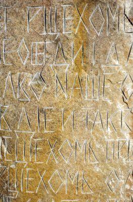 Cyrillic symbols on the stone