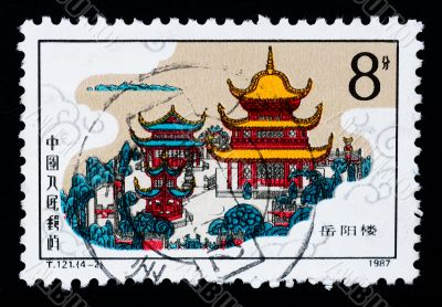 A stamp printed in China shows the famous site of Yueyang Tower