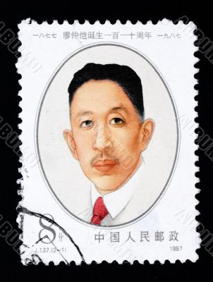 A stamp printed in China shows Chinese former leader Liao Zhongkai