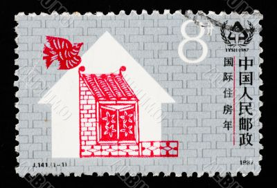 A stamp printed in China shows International Year of shelter