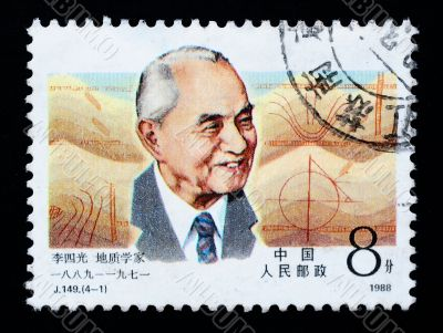 A stamp printed in China shows Chinese famous geologist Li Siguang